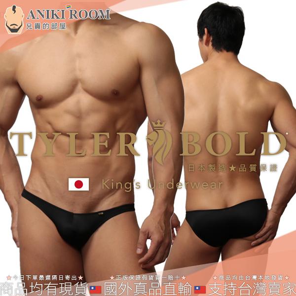 日本 TYLER BOLD 泰勒寶 男性性感極限低腰立體囊袋 比基尼三角褲 光澤黑 Ultra Low-Rise