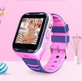 4g全網通兒童電話手表gps定位防水可視頻通話國外英文版港澳臺 版    英賽爾3