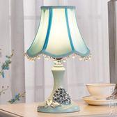 創意歐式田園現代簡約台燈時尚可愛裝飾溫馨臥室台燈床頭燈 NMS街頭潮人
