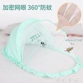 嬰兒蚊帳罩可摺疊小寶寶床新生小孩兒童防蚊罩蒙古包無底床上通用夢幻衣都