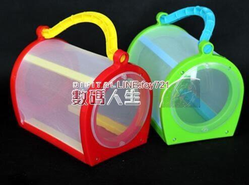 寵物包 兒童手提蝴蝶籠昆蟲寵物用品蠶寶寶螢火蟲爬蟲透氣保溫飼養箱 數碼人生