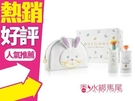 BVLGARI 寶格麗 甜蜜寶貝 禮盒BABY禮盒 三件組 (香水100ml+身體乳75ml+兔包包)◐香水綁馬尾◐