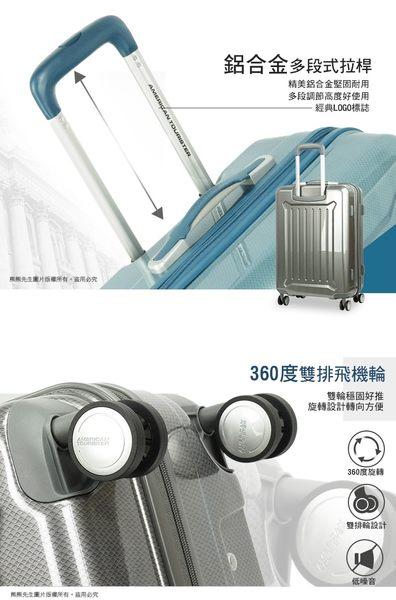 【周末限時搶】行李箱 旅行箱 美國旅行者 新秀麗 24吋 DP9