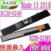 雷蛇 RC30-0248 電池(原廠)-Razer Blade 15 GTX 1070 電池,15 GTX 1060 電池,RTX 2070 Max-Q 電池