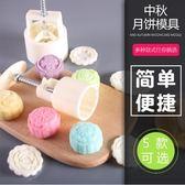 點心模具 家用不粘冰皮手壓卡通模型綠豆糕壓花烘焙100g
