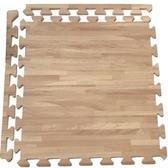 淺拼花木紋地墊-48*48*1.2cm/4入(附邊條x2)