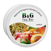 【德國農莊 B&G Tea Bar】蜜桃瑪黛水果茶 圓鐵盒 (50g)