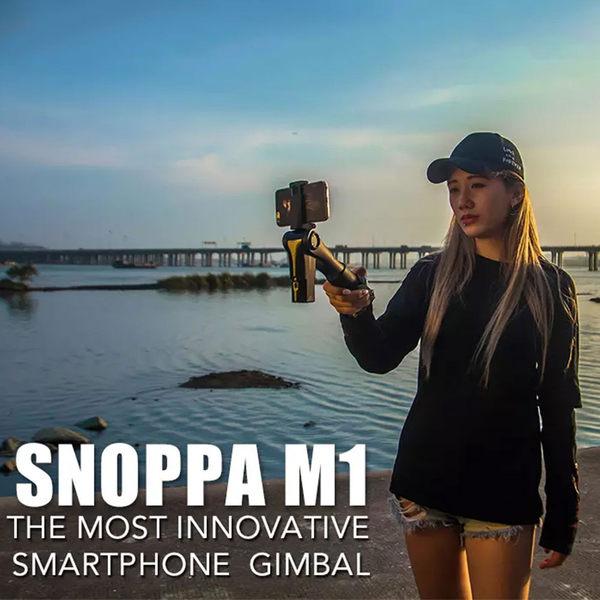 Snoppa M1智慧型手持三軸手機拍攝穩定器