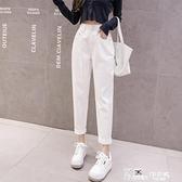 牛仔長褲-米白色高腰牛仔褲女2021新款寬鬆顯瘦8分九分卷邊小腳蘿卜褲長褲