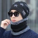 毛帽 好看帽子無帽檐毛帽子新款帽子男冬天韓版呢子圍軍帽爸爸帽圍帽子 快速發貨
