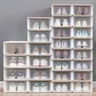 加厚鞋盒收納盒透明抽屜式鞋收納鞋盒子鞋櫃神器省空間鞋架網紅