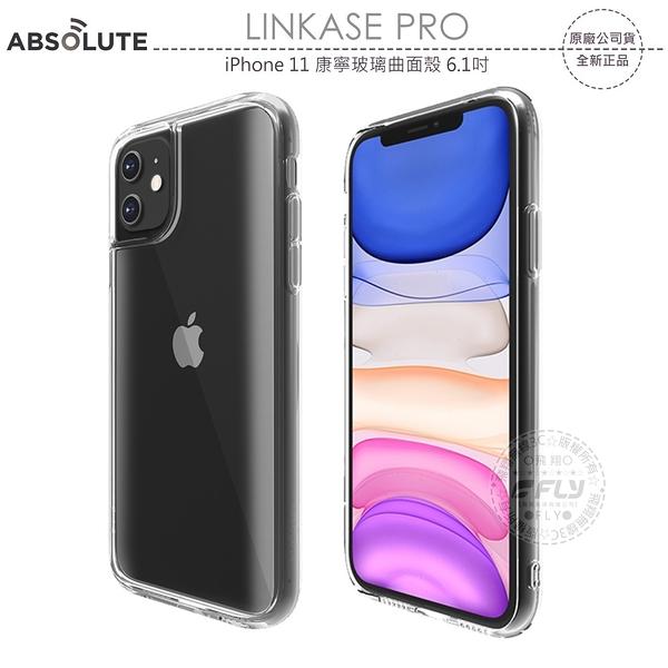 《飛翔無線3C》ABSOLUTE LINKASE PRO iPhone 11 康寧玻璃曲面殼 6.1吋│公司貨│