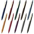 斑馬 Zebra sarasa JJ15 0.5mm典雅風鋼珠筆(新色上市)