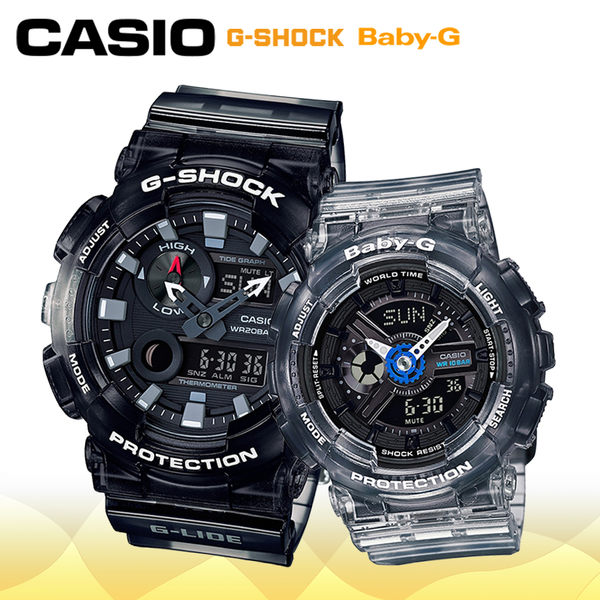 CASIO 手錶專賣店 GAX-100MSB-1A+BA-110JM-1A_防水_耐衝擊構造_雙顯 對錶