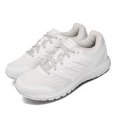 【六折特賣】adidas 慢跑鞋 Duramo Lite 2.0 白 全白 女鞋 運動鞋 【PUMP306】 B75587