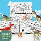 【愛不囉嗦】公益聯名設計師防護口罩 - 恐龍款 ( 成人用/10入 )