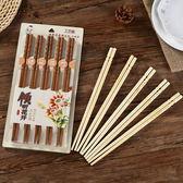 家用實木竹筷子家庭10雙套裝餐具竹木筷