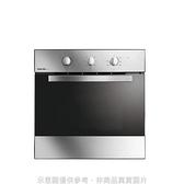 【南紡購物中心】櫻花【E-6672】旋風式加熱烤箱