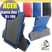 【【Ezstick】ACER Iconia One 7 B1-760 HD K9PW 平板專用皮套(背夾旋轉款式)