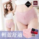 女性中高腰蕾絲內褲 Tactel纖維  透氣超薄 現貨 美臀台灣製造 No.2763-席艾妮SHIANEY