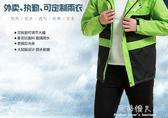 雨衣雨褲套裝電動車摩托車男女全身雙層加厚成人徒步騎行分體雨衣 完美情人精品館