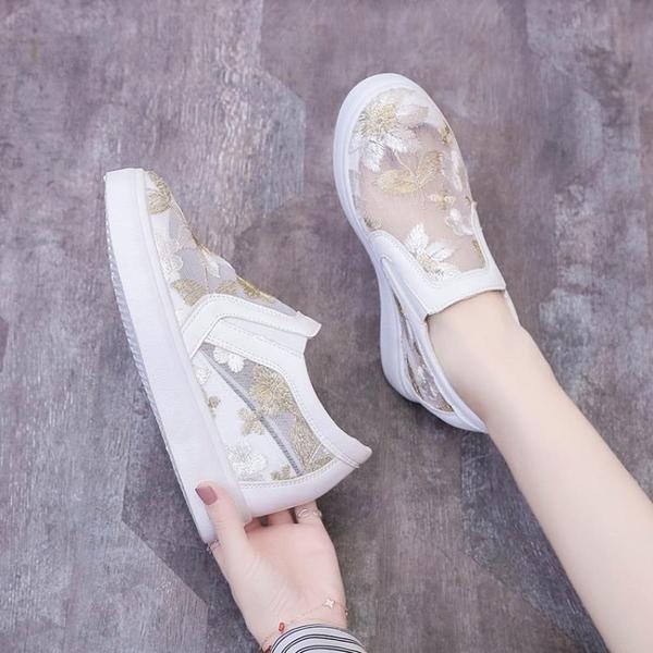 樂福鞋 2020夏季新款女鞋蕾絲雕花透氣網面鞋平跟女單鞋水鉆小白鞋樂福鞋 薇薇
