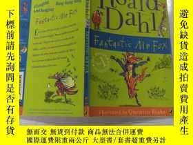 二手書博民逛書店fantastic罕見mr fox 太棒了福克斯先生Y200392 不祥 不祥