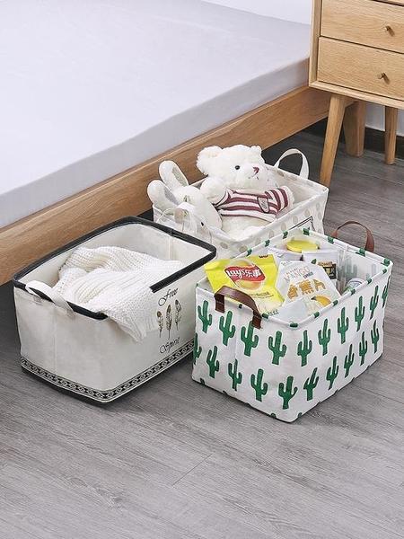 尺寸超過45公分請下宅配布藝折疊大號收納箱衣服收納整理箱衣柜收納盒裝衣物儲物箱