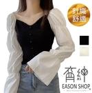 EASON SHOP(GW9961)韓版兩種穿法撞色拼接一字領排釦方領裝飾縮口泡泡袖喇叭長袖襯衫上衣服打底內搭