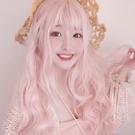 假髮 日系長髮全頭套女長卷髮大波浪空氣劉海逼真lolita粉紅色假毛 - 古梵希