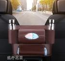 快速出貨 座椅間靠背收納袋掛袋車載多功能置物袋儲物網兜車內裝飾用品