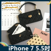 iPhone 7 Plus 5.5吋 格紋包保護套 軟殼 時尚手提包 插卡 錢夾 附側背長掛鍊 矽膠套 手機套 手機殼