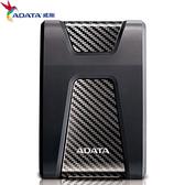 ADATA威剛 5TB 抗震悍將行動硬碟HD650-黑【愛買】