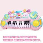 兒童電子琴寶寶早教音樂多功能鋼琴玩具12益智小女孩初學者1-6歲 DJ7164『毛菇小象』