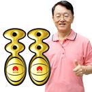 Harya舒壓久站鞋墊(6雙)|盛竹如金...