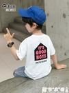 小象漢姆童裝男童2020夏天短袖男孩t恤衫兒童半袖韓版中大童上衣 快速出貨