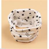 Qmishop 兒童五星圍巾卡通印花純棉寶寶圍脖 星星款【QJ1885】