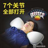 護頸枕頸椎枕頭非糖果枕頸椎專用成人枕芯健康枕中勁椎枕 美斯特精品YYJ