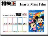 ★相機王★Fujifilm Instax Mini 拍立得 相紙 底片〔米奇與米妮〕Mickey 糖果屋【過期特價】