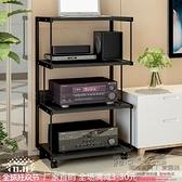 功放機架功放櫃子音響音箱功放機櫃可行動CD膽機hifi器材支架腳架 ATF 夏季新品