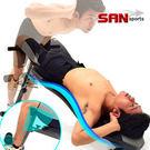 仰臥起坐板.背樂S型仰臥板.羅馬椅健腹機健腹器伏地挺身器運動健身器材【SAN SPORTS】專賣店