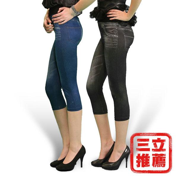 COMFIA纖腰七分直腿褲