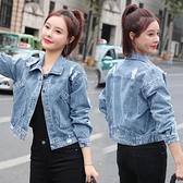 牛仔外套潮流破洞牛仔短外套女春季2021新款小個子韓版寬鬆百搭上衣夾克衫  伊蘿
