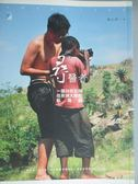【書寶二手書T3/保健_KKB】尋醫者:一張白色巨塔往非洲大陸的航海圖_殷小夢
