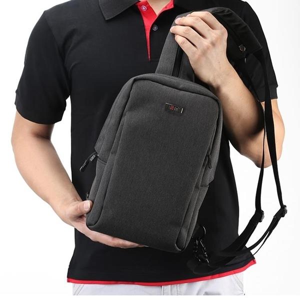 BUBM 任天堂switch雙肩包NS游戲機主機包斜挎包塞爾達包配件收納包便攜胸包 裝飾界 免運