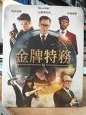 挖寶二手片-0943-正版藍光BD【金牌特務 附外紙盒】熱門電影(直購價)