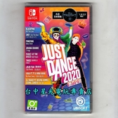 現貨供應【NS原版片 可刷卡】 Switch Just Dance 舞力全開2020 中文版全新品【台中星光電玩】