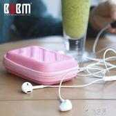尾牙鉅惠記憶卡收納盒 Bubm耳機收納盒小號數據線充電器收納包藍牙耳機防水防震簡 俏女孩