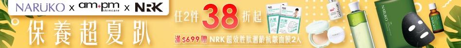 naruko-headscarf-1be9xf4x0948x0100-m.jpg