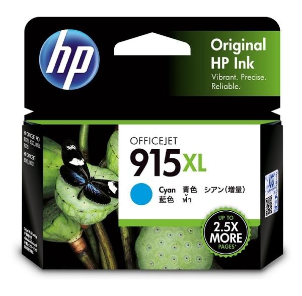 3YM19AA HP 915XL 高印量藍色墨水匣 適用 OJ Pro 8010/8012/8020/8022/8028/8026 AiO